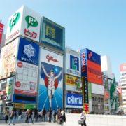 【速報】大阪、今日の感染者7人 36日ぶりの一桁 (3月30日 8人)
