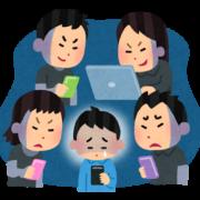 藤田ニコル「いじめっ子ばかり否定しないで。いじめっ子も可哀想。」 ヒカキン「・・・」