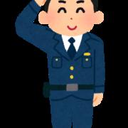 【青森】デリへル嬢の濃厚接触者、青森市の警察官の新型コロナ感染確認