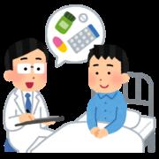富士フイルムHD、アビガンの治験 1カ月後に完了へ-承認に必要なデータがそろうとの見通し  [トモハアリ★]