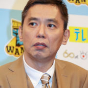 【太田光裏口入学裁判】演劇部顧問「高校時代、太田の友人はほぼゼロでした」 同級生「当時の太田は割り算が全く出来ませんでした」