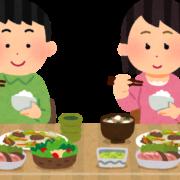 【GoToイート】「1人無限和食さと」してみた「無限くら寿司」連携OK 「ココス」 都内500円ランチの焼肉店 焼肉きんぐも