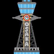 【投票速報】11月1日大阪都構想投票速報 投票は7時から20時まで