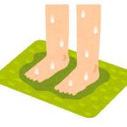 ニトリ、 珪藻土を使ったバスマットにアスベストが含まれてるとして回収を発表。