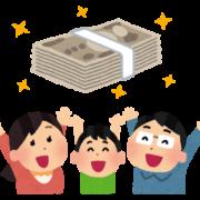 【東京都】 時短要請応じた飲食店に月180万円の協力金支給