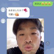 【野球】ロッテの主力・清田育宏 不倫相手との「札幌同伴遠征」