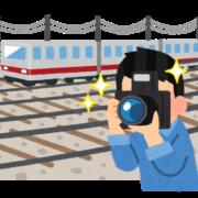 【鉄道】撮り鉄、ひらがな張り紙を貼ったJRに反撃開始、「じぇいあーるではたらいてるひとたちへ」