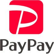 PayPayの決済システム利用料が今年10月から有料化