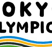 【愛●国】竹田恒泰さん 五輪反対署名に対抗し、賛成の署名を立ち上げる!!